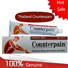 120g Thailand Counterpain Analgesic Balm Relieves Muscular Aches And Pain Relieve Pain Balm Rheumatoid Arthritis Dermacol ZB