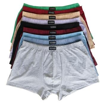 d9db2d3904b 100% cotton Big size underpants men's Boxers plus size large size shorts  breathable cotton underwear 5XL 6XL 4pcs/lot