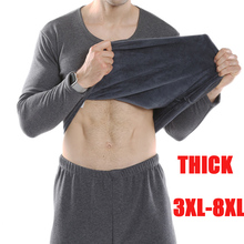plus size thermal underwear men autumn winter cotton thick super soft
