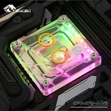 Bykski CPU Water Cooling Radiator Block use for INTEL LGA1150 1151 1155 1156 2011 X99 Transparent with RGB Liquid System