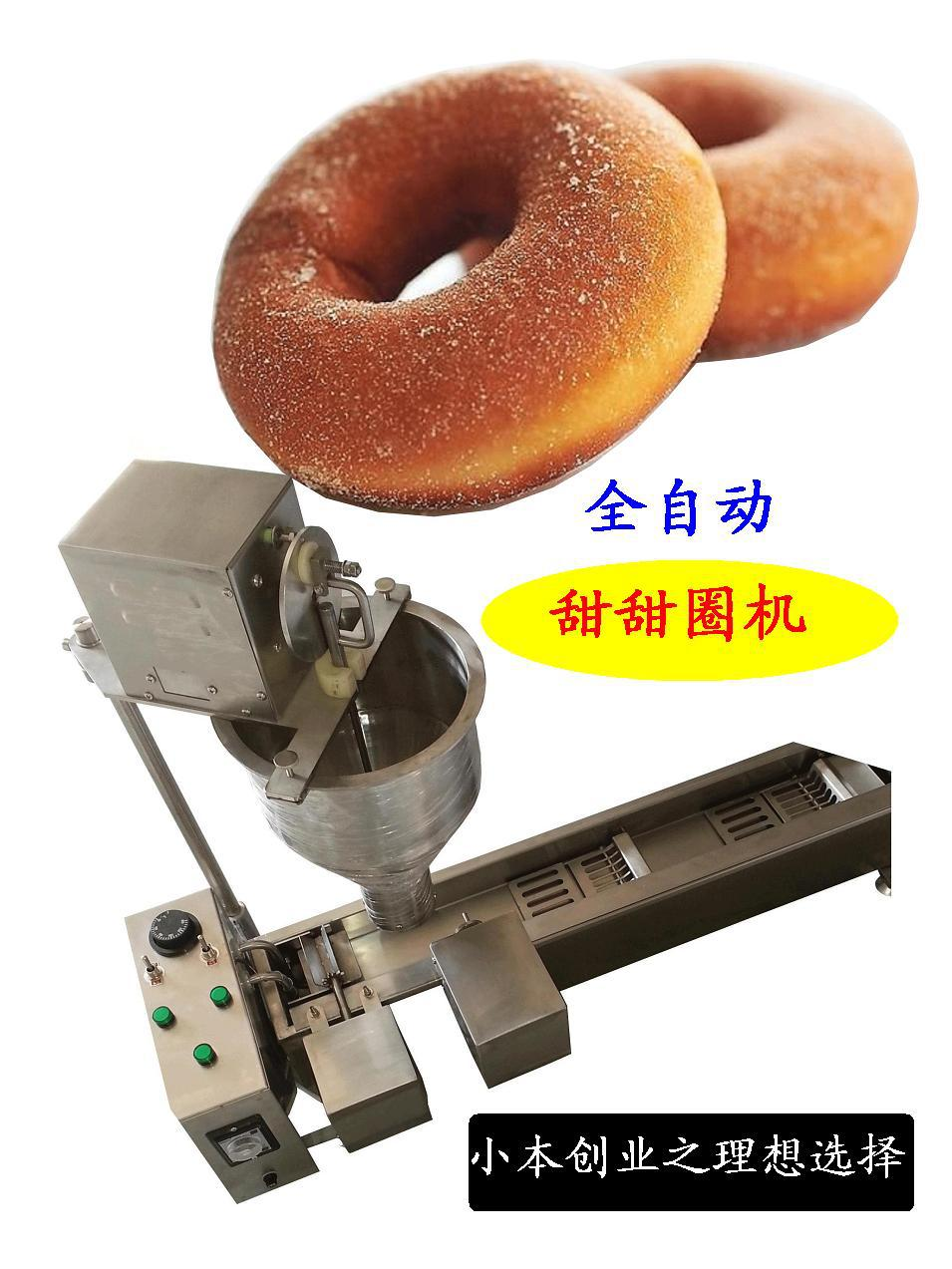 Doughnut makers Automatic commercial waffle baker donuts fastfood Fries mini Donut maker DHL free shipping Snack machine недорго, оригинальная цена