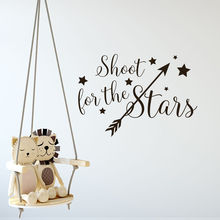 Arrow Wall Decal Boho Stickers With Stars Decals Kids Room Decor Quote Poster Bedroom Wallpaper AY0287