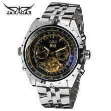 цена на JARAGAR Men Luxury Brand Watch Stainless Steel Watches Tourbillion Automatic Mechanical Wristwatches Gift Box Relogio Releges