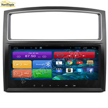 NAVITOPIA 1024*600 8.8 inch Quad Core Android 6.0 Car Radio for Mitsubishi Pajero 2007 2008 2009 2010 2011 2012 2013 2014 2015-