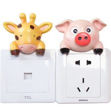 BF040 Creative resin animal protection sleeve bedroom switch socket panel decoration cover wall stickers 8*7*2cm