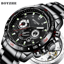 купить Automatic Mechanical Watches Men Luxury Brand Sports Watch Mens Waterproof Business Stainless Steel Leisure Fashion WristWatches дешево