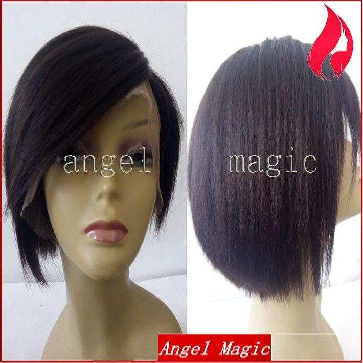 Hot Sale Short Brazilian Yaki Lace Front Wigs Short Human Hair Wigs