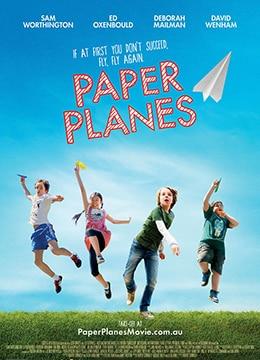 《纸飞机》2014年澳大利亚家庭电影在线观看