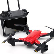 New Camera Drone With Camera HD Dron Optical Flow Positioning Quadrocopter Altitude Hold FPV Quadcopters Folding RC Helicopter(China)