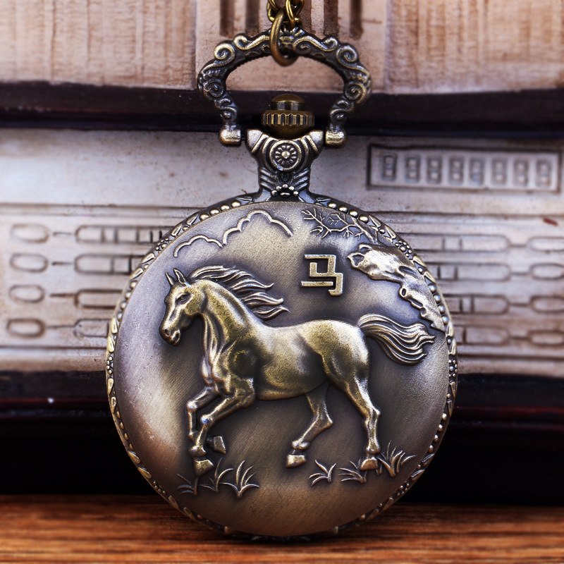 0  Chinese Zodiac Series Horses Sheep Monkey Chicken Dog Pig Embossed Pattern Retro Pocket Watch Necklace Creative Jewelry Gift