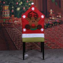Christmas Chair Cover Stereo Snowman Santa Claus Elk Decoration For Home Restaurant