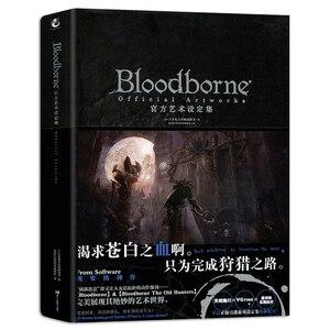 Image 1 - New Bloodborne máu lời nguyền Nhật Bản nghệ thuật minh họa thiết lập ban đầu Của Trung Quốc Máu do sinh viên trò chơi cuốn sách truyện tranh cuốn sách cho người lớn