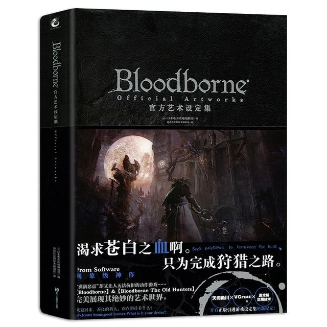 New Bloodborne máu lời nguyền Nhật Bản nghệ thuật minh họa thiết lập ban đầu Của Trung Quốc Máu do sinh viên trò chơi cuốn sách truyện tranh cuốn sách cho người lớn