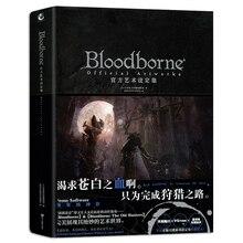 Nuovo Bloodborne sangue maledizione Giapponese di arte illustrazione set originale Cinese del Sangue a carico studente gioco libro di fumetti per adulti