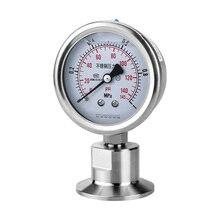 Barra de manómetro/psi, 1,5 pulgadas (50,5mm), medidor de presión de diafragma de tres abrazaderas, diafragma SS304 de cuerpo de acero inoxidable