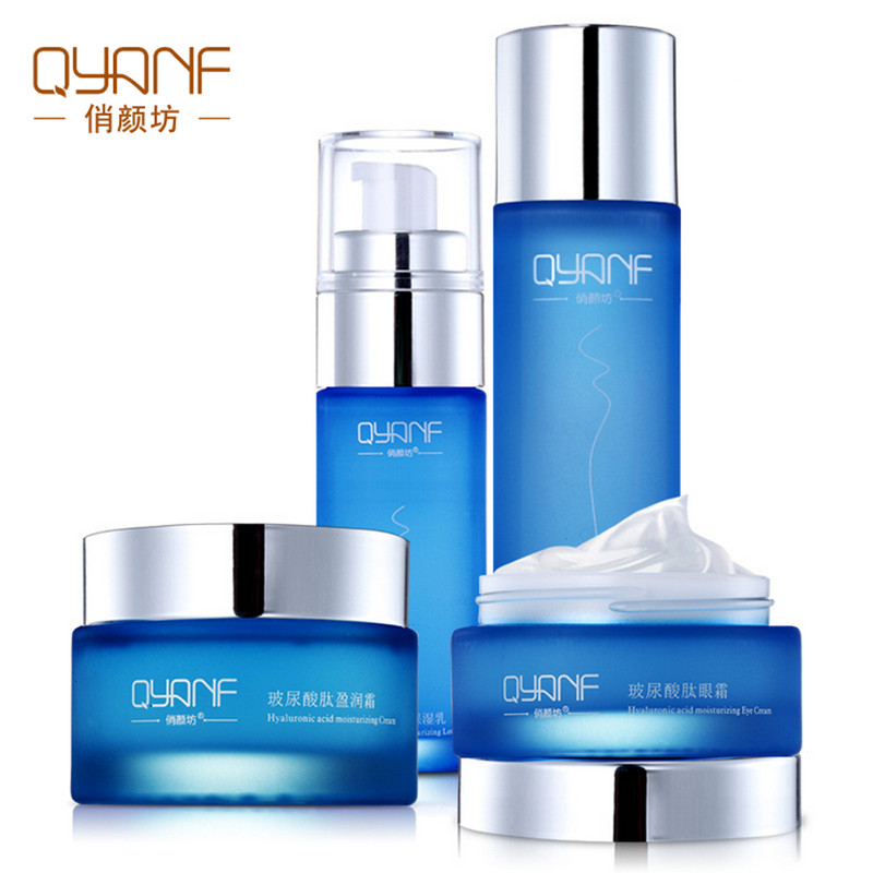 QYF Hyaluronic Acid Moisturizing  Cream Whitening Ageless Face Skin Care Set Acne Treatment Lift Firming Anti Winkles Beauty