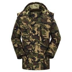 военная форма тактический тактическая одежда армия спецназ милитари спецодежда мужская рабочая tactical военная военная одежда army тактически...