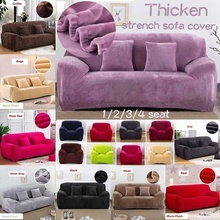 13 Colors warm 1-4 Seaters Thick Plush Recliner Retro Recliner Soft Couch Slipcovers Sofa Covers