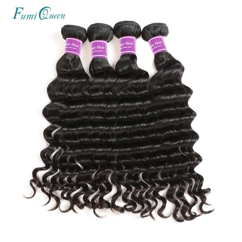 Ali Fumi Queen Hair Brazilian Natural Wave 4Pcs Lot Human Hair Bundles 100% Unprocessed Hair Extension 10-24 Inch Virgin Hair
