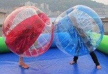 Бампер мяч 1.5 м Размер 0.8 мм ПВХ материал пузырь использовать мяч для игры на свежем воздухе спортивные игры Зорб надувной