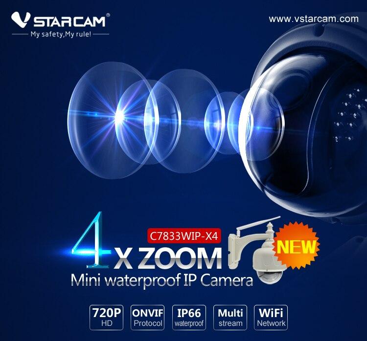 Vstarcam C7833 X4 outdoor wireless ip camera Dual IR Cut filter auto switch 15m night vision