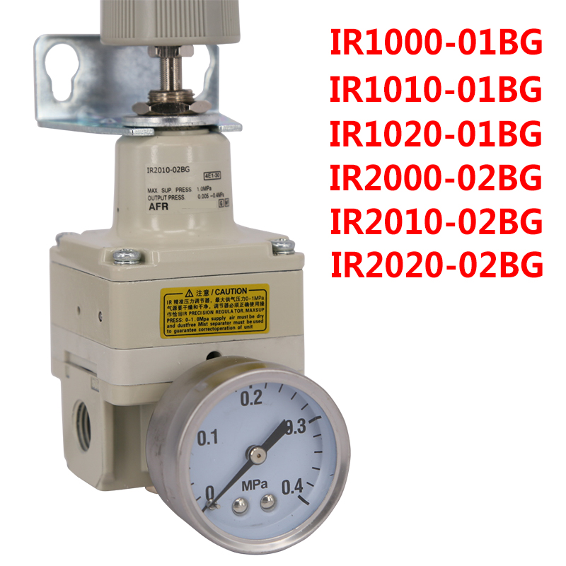 1pcs  SMC IR2010-02BG 1//4/'/' 0.01~0.4Mpa Pressure Switches Valves