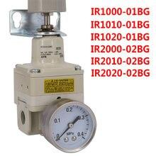 Smc тип точные редукционный клапан воздушный Давление регулятор