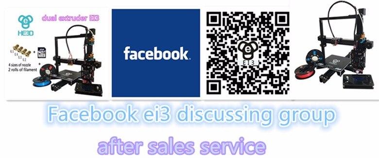 ei3-facebook