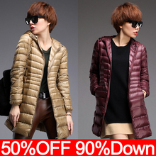 Fashion Down Coat Jacket