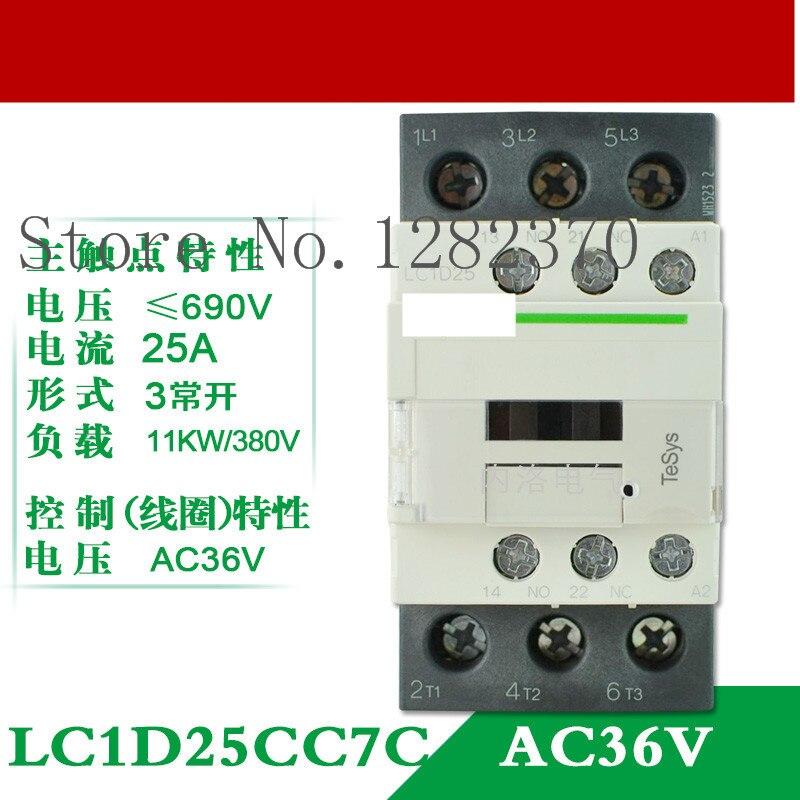 [ZOB] Authentic original contactor LC1D25 AC contactor coil AC24V/36V/48V/110V/220V/380V LC1-D25CF7C/Q7C/C7C/M7C/B7C/E7C 25A-5pc