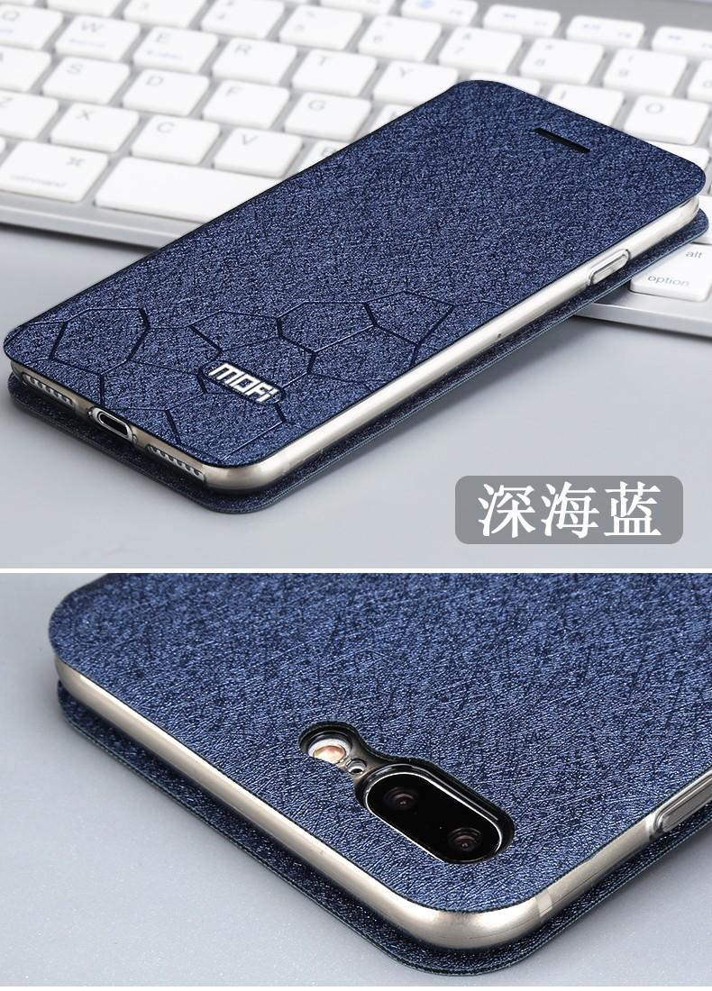 iPhone7plus3