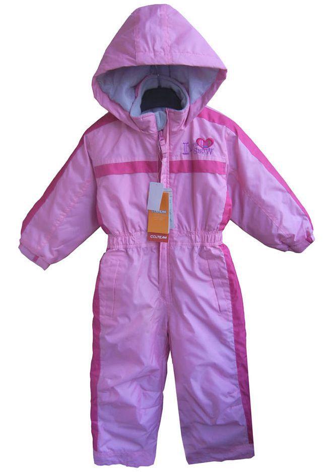 Цвет: розовый 95 см до 105 см