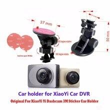 Автомобильный 3M стикер держатель стенд ПК кронштейн для Xiaoyi Yi смарт-камера для автомобиля. Набор для крепления зеркала для xiaoyi Dash Cam