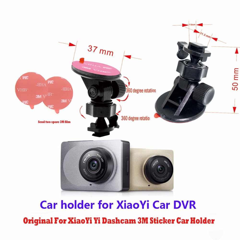 Original Car 3M Sticker Holder Stand PC Bracket For Xiaoyi Yi Smart Car Camera h 548 bike motorcycle mount stand w 3m sticker for camera gps dv player black