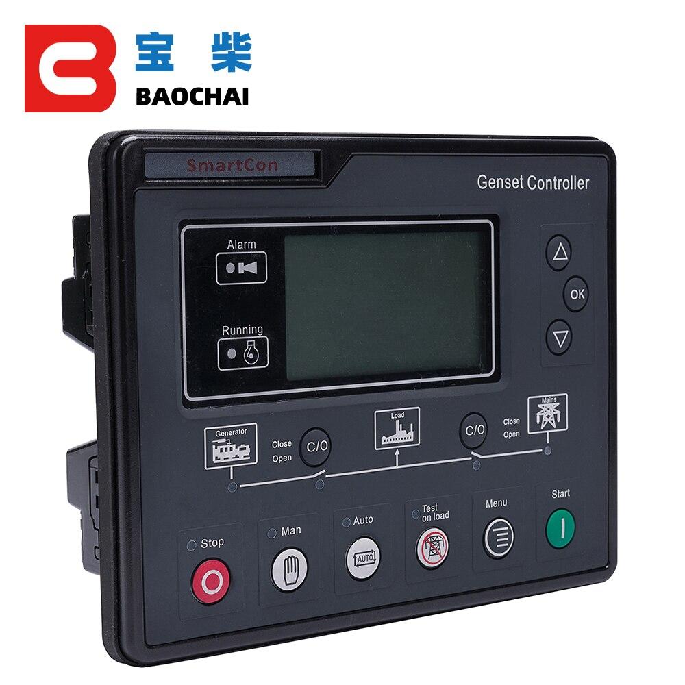 SL6120 AMF Diesel groupe électrogène contrôleur LCD démarrage automatique groupe électrogène Ats boîte de contrôle terminal charge panneau alternateur partie 6120
