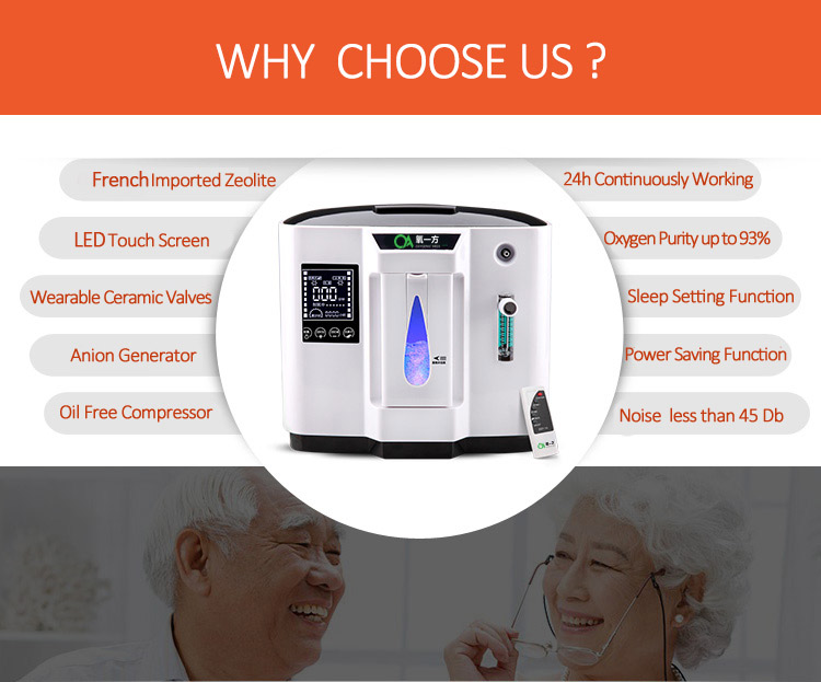 portable oxygen concentrator-02