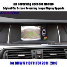 Автомобильная фронтальная задняя парковочная камера для bmw