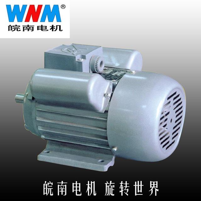 Wannan motor/dual kondensator start einphasig/einzigen motor ...