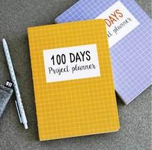 Cuadrícula mundial de 100 días, Agenda de estudio, cuaderno, papel de cuadrícula con organizador diario, diario, papelería, regalo