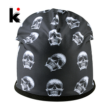 Super Cool Skull Pattern Hats For Men And Women Personality 3D Printing Hip Hop Caps Unisex Winter W