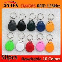 50 قطع 5YOA em4305 نسخ مكررة قابل للكتابة إعادة الكتابة rfid بطاقة القرب معرف رمز العلامة مفتاح keyfobs الدائري 125 كيلو هرتز الوصول