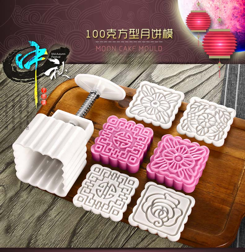 Cake Decor Group : 1 Set Moon Cake Decor Press Mold Embossed Plunger Mould Kitchen DIY Tool 100g Flowers Round 3 ...