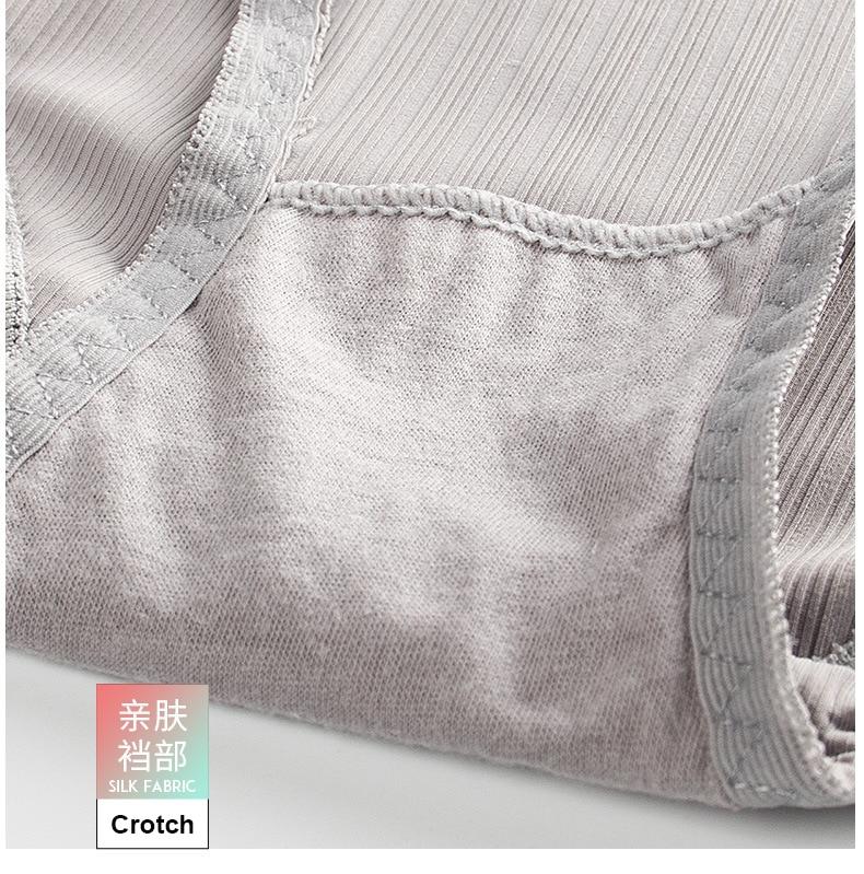 Comfort Sexy Seamless Panties Women Ladies Briefs Woman Underwear 100% Cotton Crotch Health Panties (18)