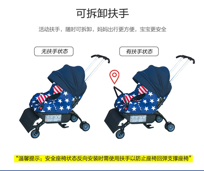 5 in 1 baby car safety seat stroller simple 0 4 year old portable can sit and lie down baby increase seat