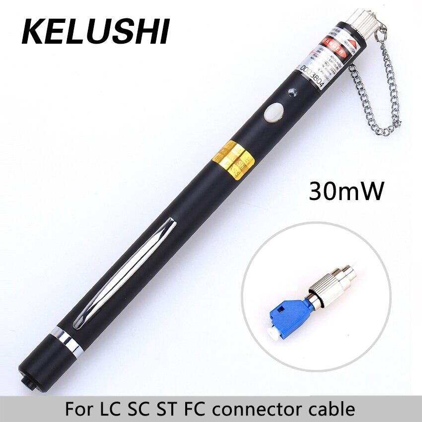 KELUSHI 30 mW rouge source de lumière laser Fiber optique visuel défaut localisateur câble testeur 2.5mm général LC/FC/SC/ST adaptateur pour CATV