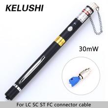 "KELUSHI 30 mw אדום לייזר אור מקור סיבים אופטיים חזותי תקלת Locator בודק כבל 2.5 מ""מ כללי LC/FC /SC/ST מתאם עבור CATV"