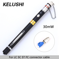 KELUSHI 30mW Red laser light source Fiber Optic Visual Fault Locator Cable Tester 2.5mm general LC/FC/SC/ST Adapter for CATV