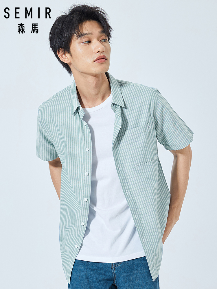 SEMIR Short-sleeve Shirt Male 2019 Summer New Korean Version Vertical Stripes Cotton Shirt Men Clothes Bottoming Shirt
