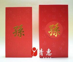 Image 3 - Ücretsiz kargo 50 adet/grup HongKong soyadı büyük boy kırmızı paketler özelleştirilmiş zarf Çince kelime aile adı soyadı zarflar
