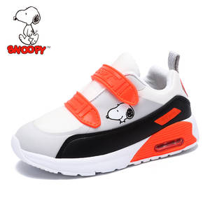 5a339955141114 YIMIDIDA Sneaker Children Shoes 2018 Kids Sports Shoes Baby